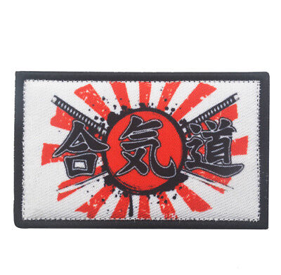 Japan warrior Self Defense Force flag patches ARMY BADGE HOOK embroidery PATCH
