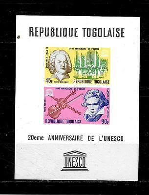 TOGO SC #C68a 11967 AIR MAIL MUSIC MNH-MINT SOUVENIR SHEET SINGLE STAMP