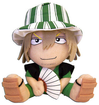 Bleach Official Genuine Kisuke Sitting Pose Cosplay Doll Plush *NEW*