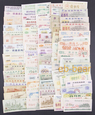 Lots 100 Pcs Different Chinese China Food Ration Stamp / Coupon Real Collections