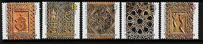 MACEDONIA Sc 334-8 NH issue of 2005 - Local Art