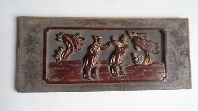 Asian Wooden Panel Hand Made and Carved  13 x 5.5 inches Vintage Art