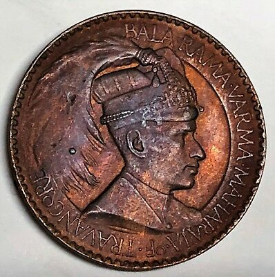 # C7920    Travencore State,  India    Coin,  1 Chuckram   ( 1939 - 45 )