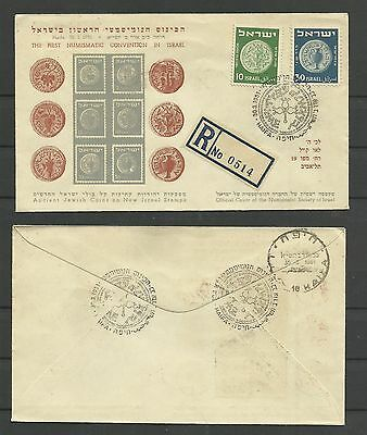 Israel Fdc Cover 1951 Registered Jewish Coins First Numismatic Convention