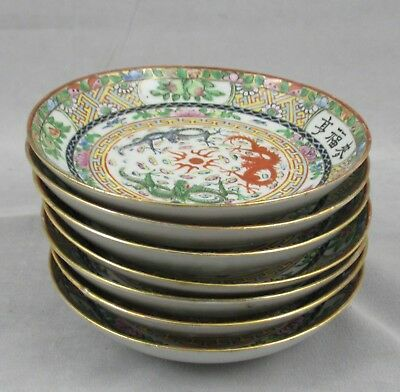 7 Antique Chinese Export Porcelain Berry Fruit Bowls Imperial Dragon & Pearl