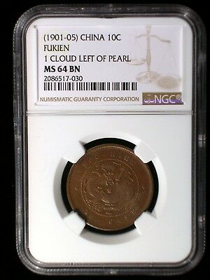 China Empire Fukien Province 1901-05 10 Cash *NGC MS-64* Only 1 Graded Higher