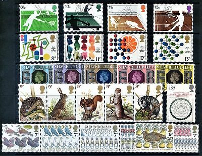 GB 1977 Commemorative Stamps, Year Set~Unmounted Mint~UK Seller
