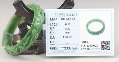 China natural hetian green jade bangle hand carved bird and flower Bracelet