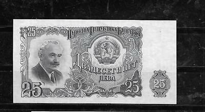 BULGARIA #84a 1951 UNCIRCULATED OLD 25 LEVA BANKNOTE NOTE CURRENCY PAPER MONEY