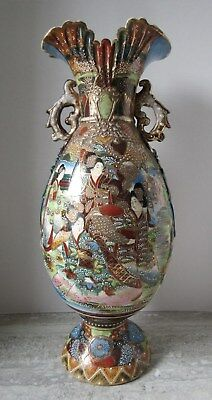 Large Antique Japanese Meiji Satsuma With Moriage Five Geisha Floor Vase 21 1/2""