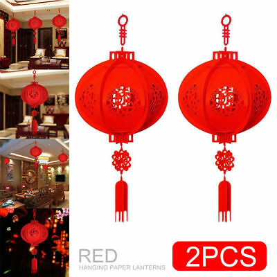 2Pcs Chinese Asian Hanging Red Lanterns Festival Party New Year 30*72cm.