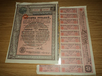 Russia 1900 Moscow Land Bank Mortgage Bond 1000Rub 4-1/2% + Coupons # B2