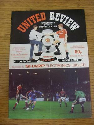 12/10/1988 Manchester United v Rotherham United [Football League Cup] (Fold). It