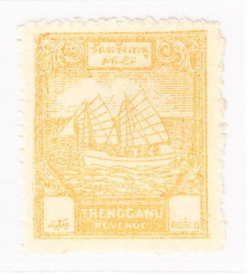 Thailand Siam Occupation of Trengganu in Malaya 1943 the 50 Dollar value missing