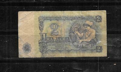 BULGARIA #94a 1974 VG USED  OLD VINTAGE 2 LEVA BANKNOTE NOTE BILL CURRENCY