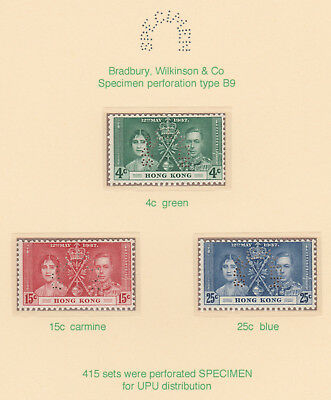 530 HONG KONG 1937 CORONATION set perforated  SPECIMEN  about 420 produced