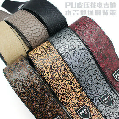 Outdoor Acoustic Electric Strap PU Leather Snake Bass Belt Adjustable Guitar