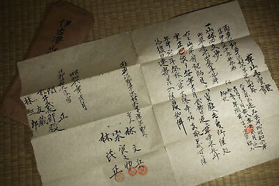 Antique Paper Document / Sales Contract? / Japanese / Dated 1931