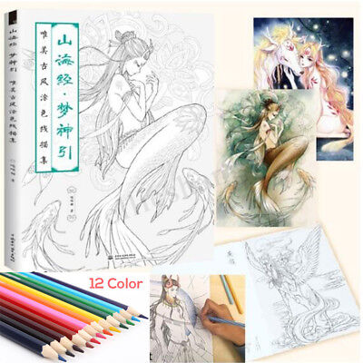 Coloring Book Kids Adult Books Classical Comic Cartoon Hand-painted +12x Pencils
