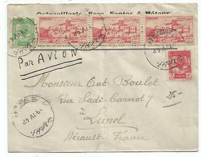 Liban Lebanon 12.50Px3+5P+2.50 Lettre Cover Avion Beyrouth 9.iv .1942 To France