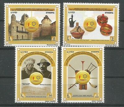 Ethiopia NEW ISSUE Set of 4 MNH 2019 Russia Diplomatic Relations 120th Annivers.
