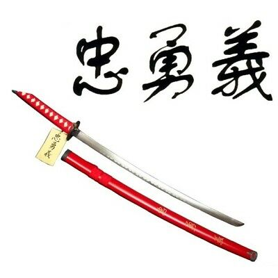 Japanese Katana Red Samurai Sword Carved Character New (W251R)