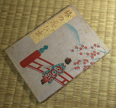 Tourist's Ink Stamps Book / Kyoto / Japanese / c. 1950s