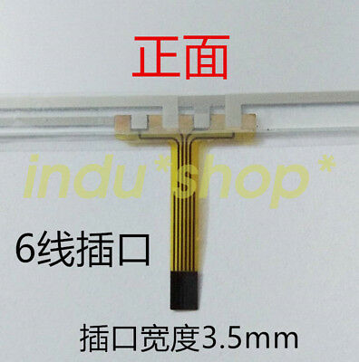 New for 5.6-inch resistive four-wire IPC 6-wire socket touch glass