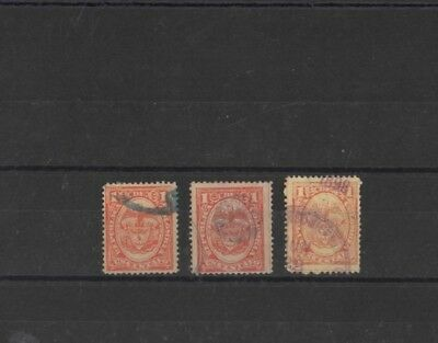 COLOMBIA , 1892, SG149b TYPE 48 1c RED ON YELLOW, USED ( SHADES )....