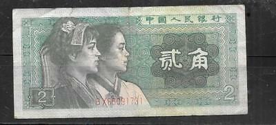 China #882 Vg Circ 1980 Old 2 Jiao Rare Banknote Paper Money Currency Bill Note