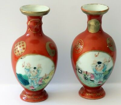 Pair Chinese Republic Period Small Porcelain 'Boy' Vases