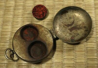 Brass Hanko Case with Horn Hanko / Japanese / Antique
