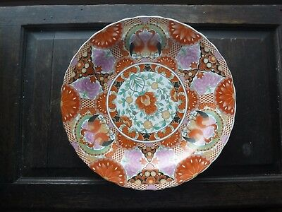 Antique Japanese Large Charger  Orange / With Birds And Flowers