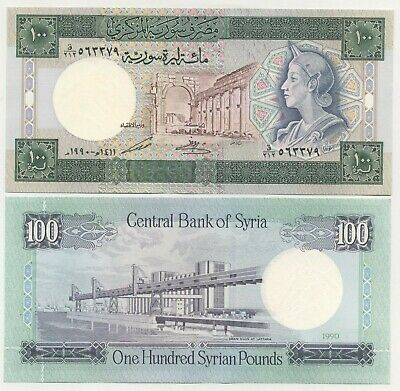 Syria 100 Pound 1990 Pick 104.d UNC Uncirculated Banknote