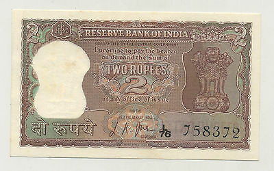 India P60k see water mark AU 1985-90 $7 Cat Value 10 Rupees Dhow sail boat