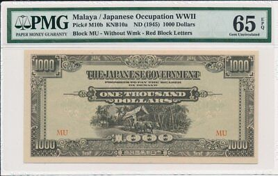 Japanese Occupation WWII Malaya  $1000 ND(1945)  PMG  65EPQ