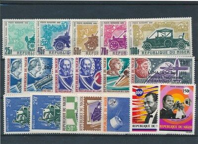 [109565] Niger good Lot very fine MNH Airmail Stamps