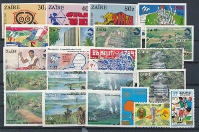 [G88660] Zaire good lot Very Fine MNH stamps