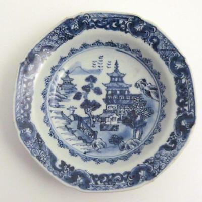 18Th Century Chinese Blue And White Porcelain Dessert/cereal Bowl With Flat Rim
