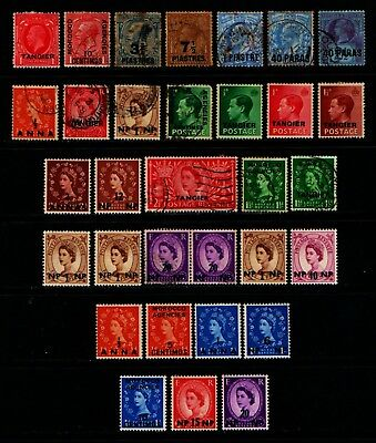 Morocco  Agencies  Old  Mint  And  Used  Collection.            Mor Ag