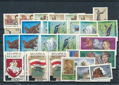 [G117622] Belarus good Lot very fine MNH Stamps