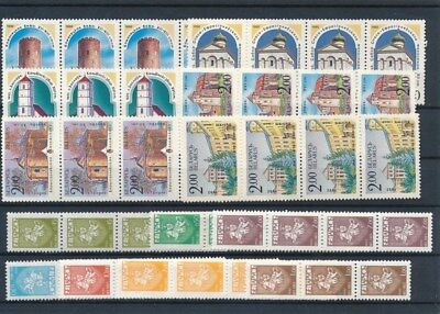 [G117624] Belarus good Lot very fine MNH Stamps