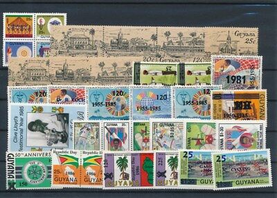 [G126004] Guyana good lot of stamps very fine MNH