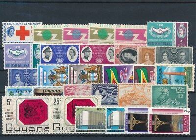 [G126022] Guyana good lot of stamps very fine MNH