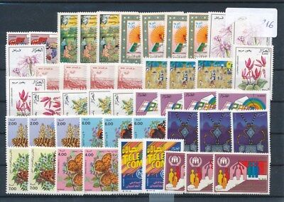 [G126244] Algeria good lot of stamps very fine MNH