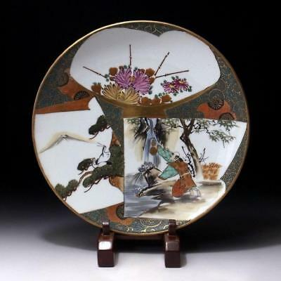 GR1: Antique Japanese Hand-painted plate of Kutani Ware, 19C, Dia. 9.6 inches
