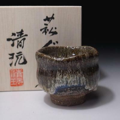 GD9: Japanese Sake cup, Hagi ware by Famous Seigan Yamane, Artistic glazes