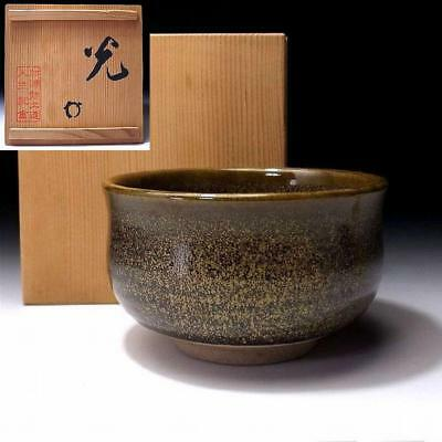 RO7: Japanese Tea bowl, Kyo ware with Signed wooden box, Grass green glaze