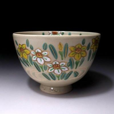 AD5: Japanese Hand-painted Tea Bowl, Kyo Ware by Famous potter, Kosen Tanaka