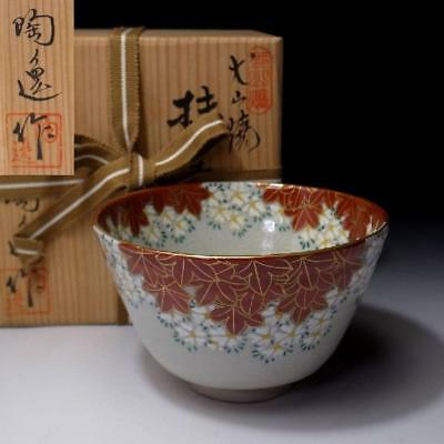 FP6 Japanese Hand-painted Tea bowl of Inuyama ware by Famous potter, Toitsu Goto